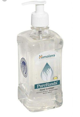 Himalaya Hand Sanitizer Pack Size 500ml Rs 250 Piece Id
