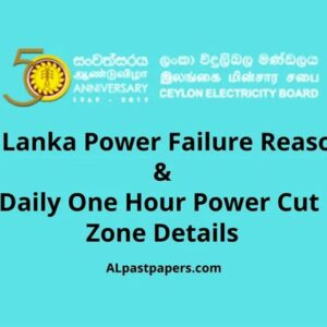 Daily-One-Hour-Power-Cut-Zone-Details-
