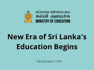 New-Curriculam-of-Sri-lanka