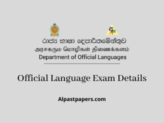 Official Language Exam details