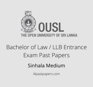 Bachelor-of-Law-LLB-Entrance-Exam-Sinhala-Past-Papers