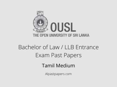 Bachelor of Law / LLB Entrance Exam Tamil Past Papers