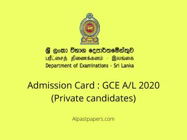 How to Download A/L 2020 Private Admission Card