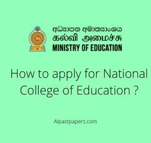 How to apply for National College of Education _