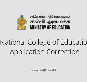 National-College-of-Education-Application-Correction