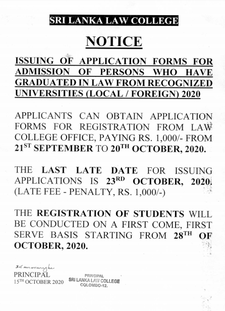 law college for degree holders