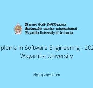 Diploma in Software Engineering - 2021 Wayamba University