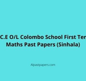 G.C.E O/L Colombo School First Term Maths Past Papers (Sinhala)