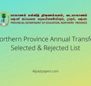 Northern Province Annual Transfer Selected & Rejected List