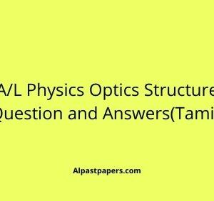 A/L Physics Optics Structure Question and Answers(Tamil)
