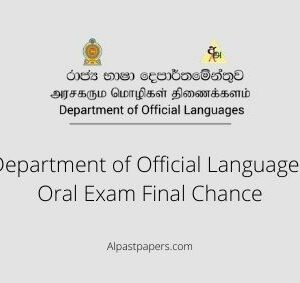 Department-of-Official-Language-_-Oral-Exam-Final-Chance