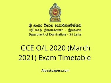 GCE O/L 2020 (March 2021) Exam Timetable