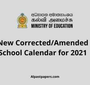 New Corrected/Amended School Calendar for 2021