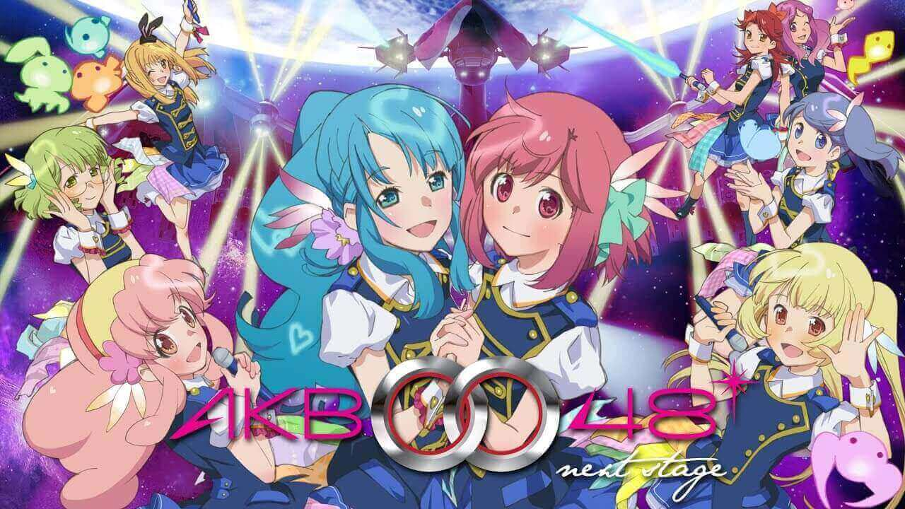 AKB0048 (S2) BD Subtitle Indonesia Batch