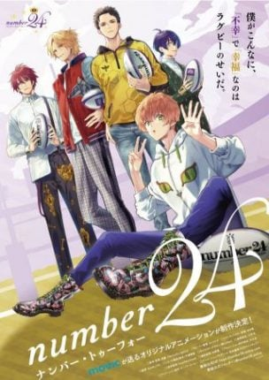 number24 anime