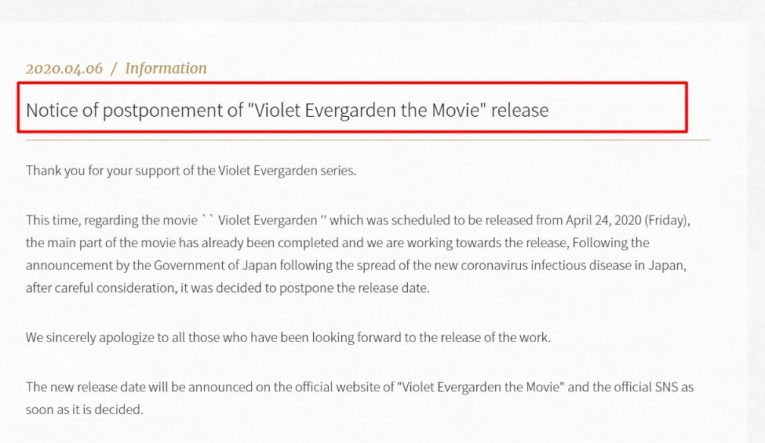 violet evergarden the movie delayed kyoani