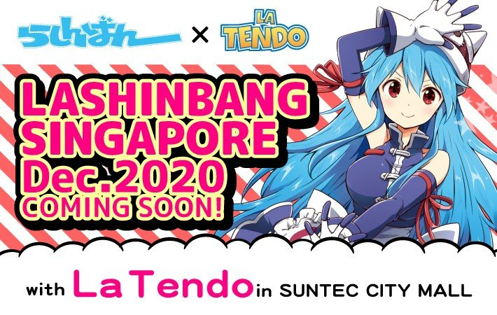 lashinbang singapore 2020 anime shop