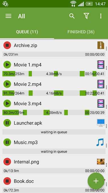Advanced Download Manager للاندرويد [PRO]