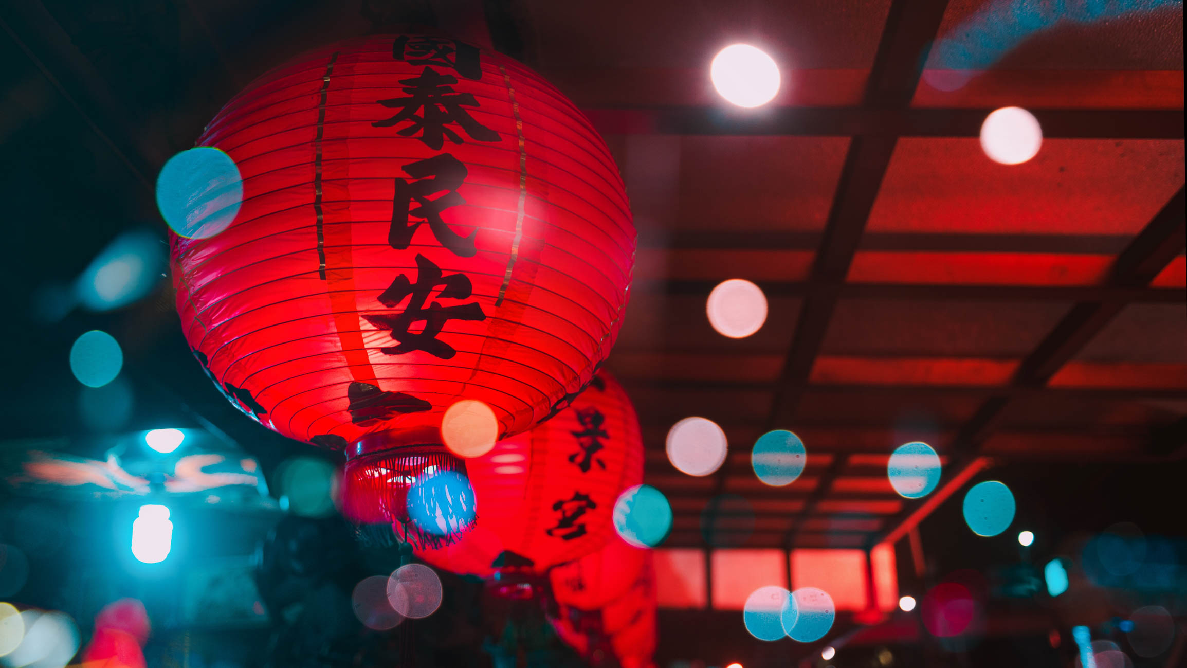 9 Things To Do In Taiwan You Should NOT Miss During Your Trip