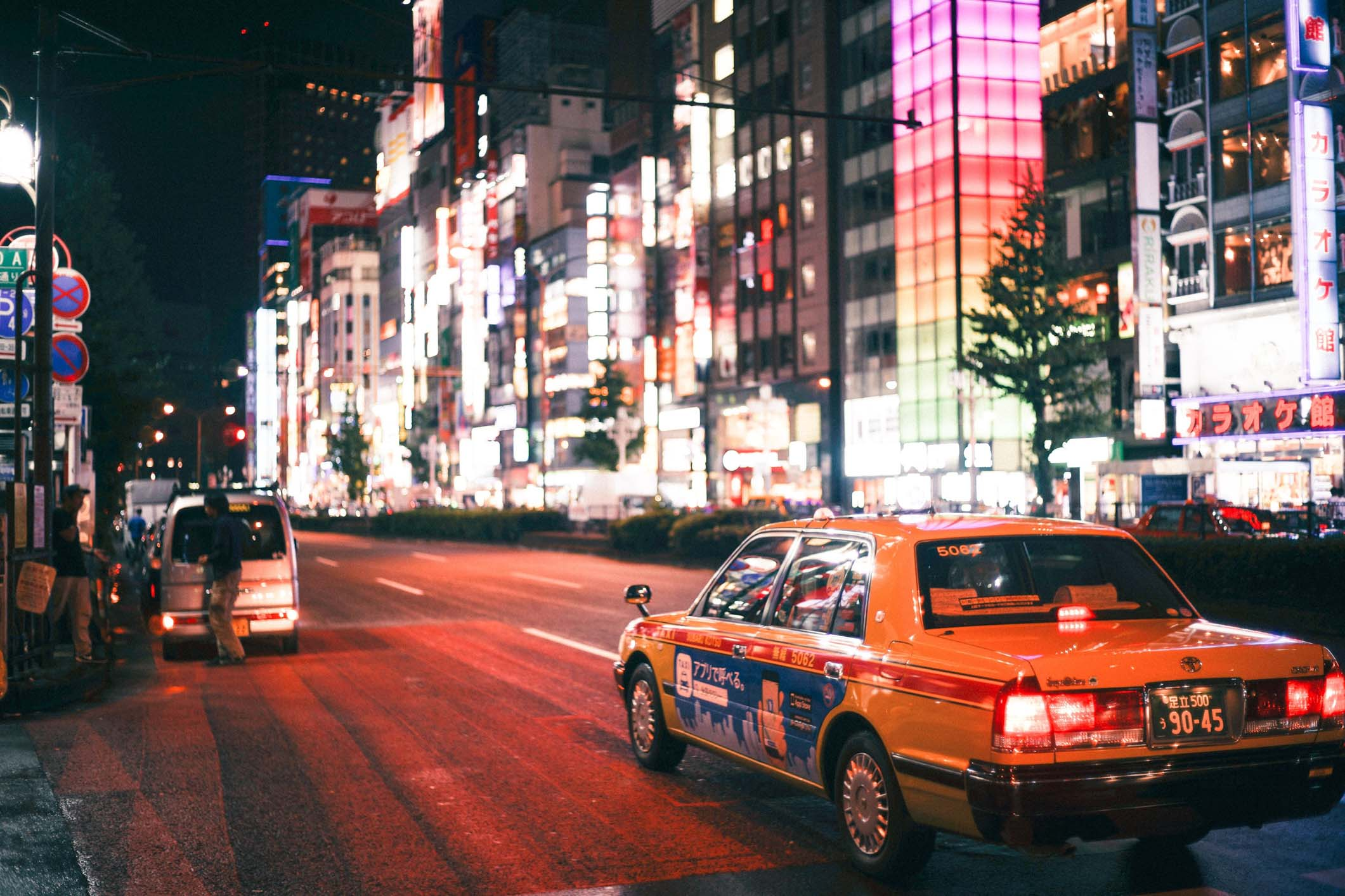 Living in Japan – The Ultimate Guide For Future Expats 1