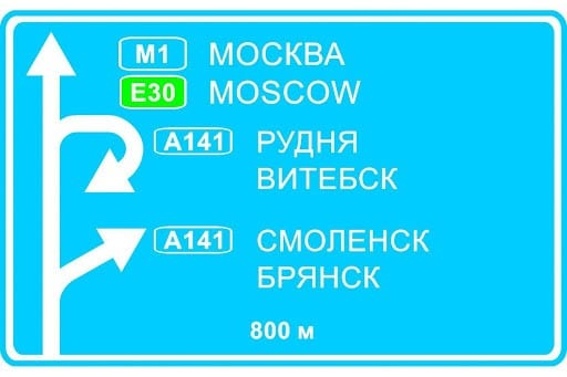 6. Information and information signs