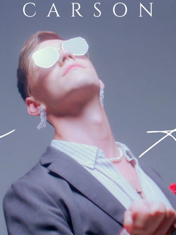 """Queer Synth-Pop CARSON Presents """"Once Again"""""""