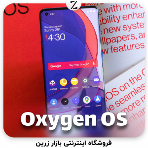 oneplus banned employees os questions