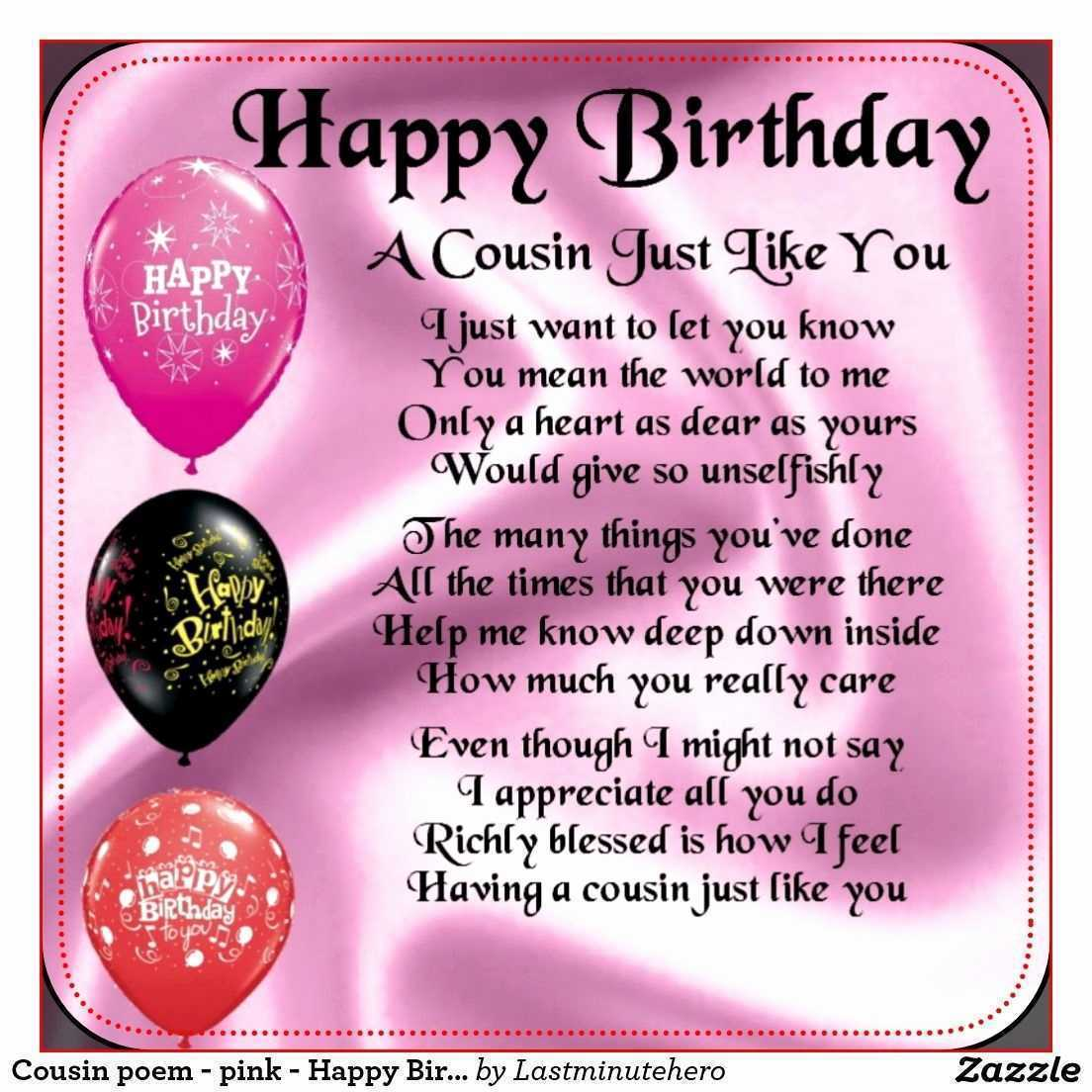 Happy Birthday Images For Cousin Free Beautiful Bday Cards And Pictures Bday Card Com