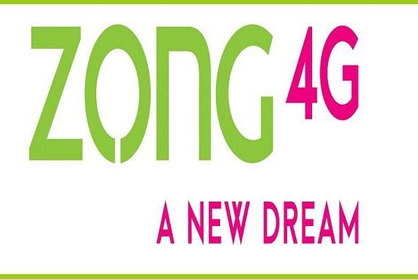 Zong GND Internet Sim Bundle | 1 GB in just Rs.149