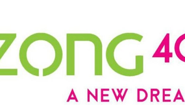 Zong Monthly Basic Internet Bundle offer   500 MB in just Rs. 150