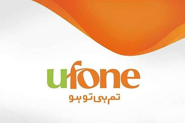 Ufone Asli Chappar Phaar Offer|100 minutes, 100 SMS and 1 GB for Rs.120