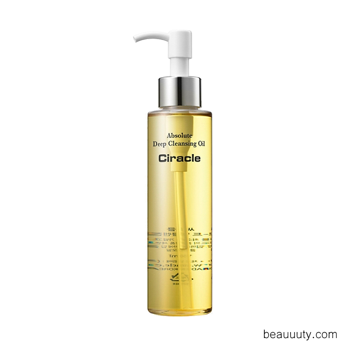 Absolute Deep Cleansing Oil 150ml