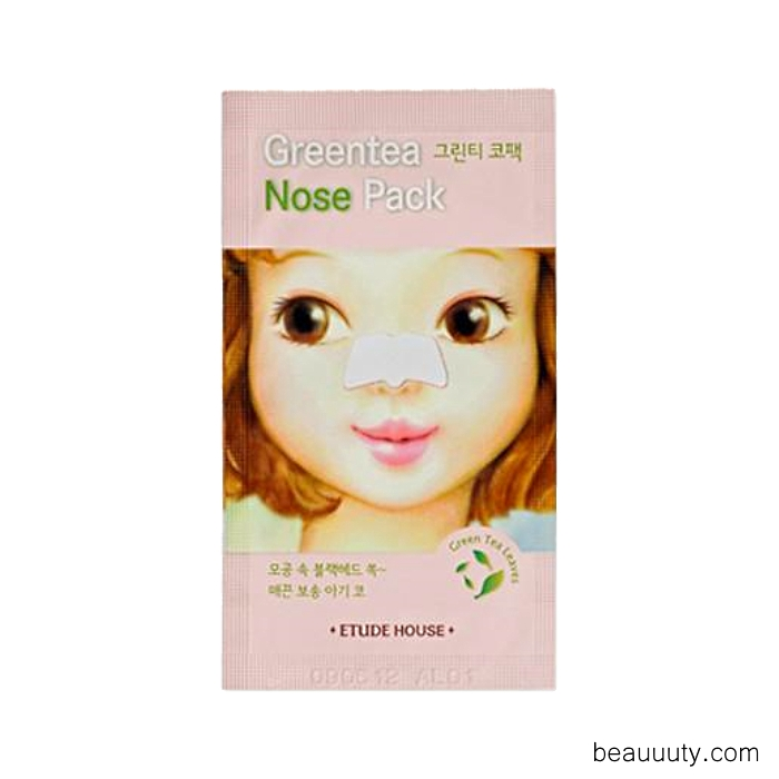 Greentea Nose Pack x5