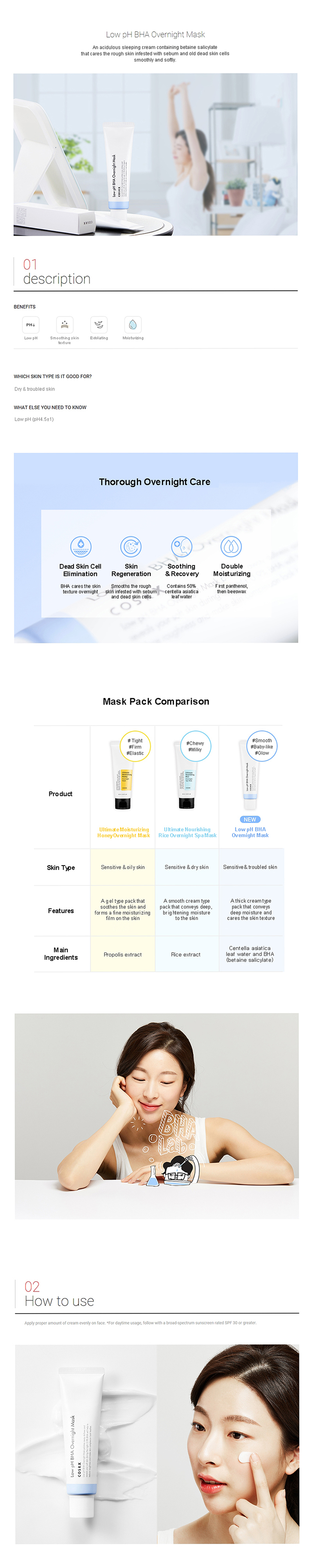 Low PH BHA Overnight Mask 50ml How to Use Description Ingredients