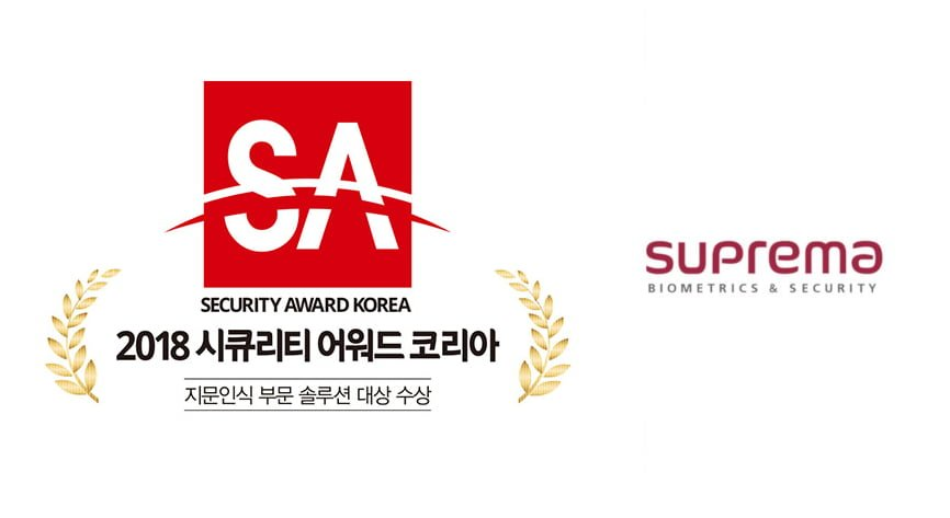 Suprema wins Best Fingerprint Solution of the Year from Security Award Korea 2018