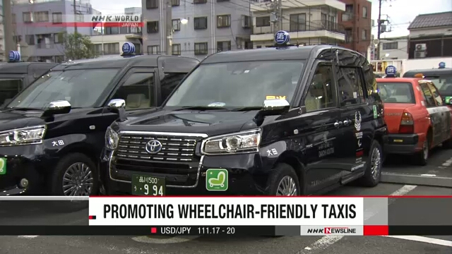 Promoting wheelchair-friendly taxis