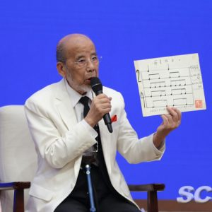 Chinese President Lauds Role Models with Disabilities and their Supporters