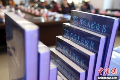 A blue paper on efforts made for handicapped people shows improvements of barrier-free environment for the disabled. [Chinanews.com]
