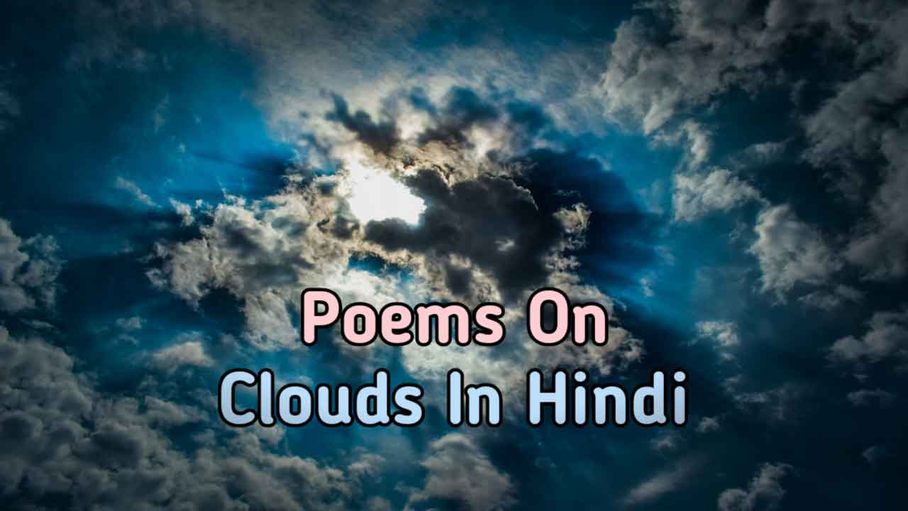 Poems About Clouds 5