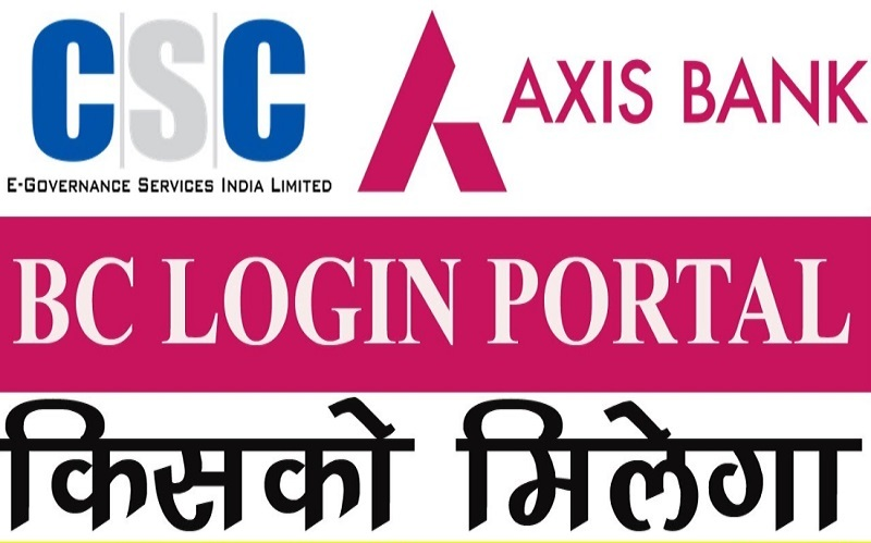 How to check whether you have become a BC in Axis Bank