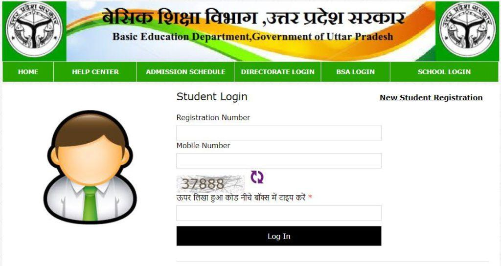 How To Check RTE UP Online Admission Status