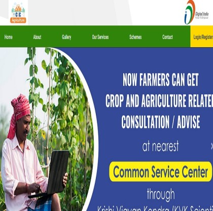CSC Agri platform For Multiple Services On VLe, cscagri.in FPO Form Apply