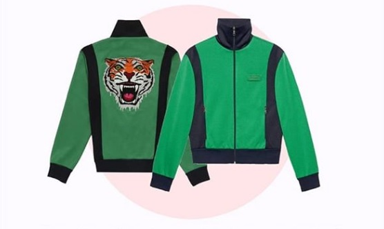 Tiger Patch Technical Jersey Jacket (Instagram)