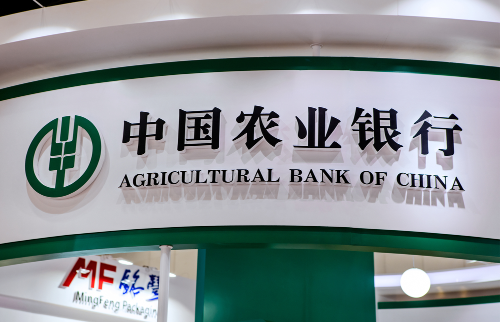 Agricultural Bank of China, Bank Terbesar di Dunia