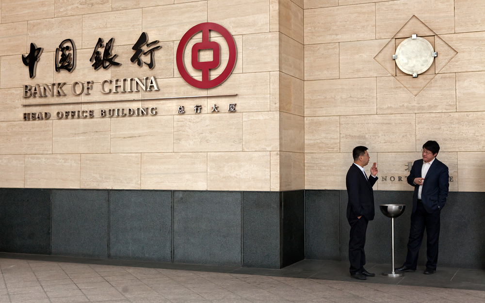 Bank of China, Bank Terbesar di Dunia