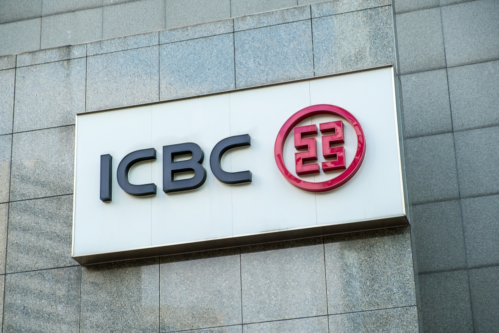 Industrial and Commercial Bank of China, Bank terbesar di dunia