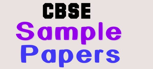Fifth Sample Paper