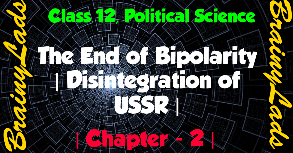 The End of Bipolarity