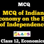 MCQ of Indian Economy on the Eve of Independence