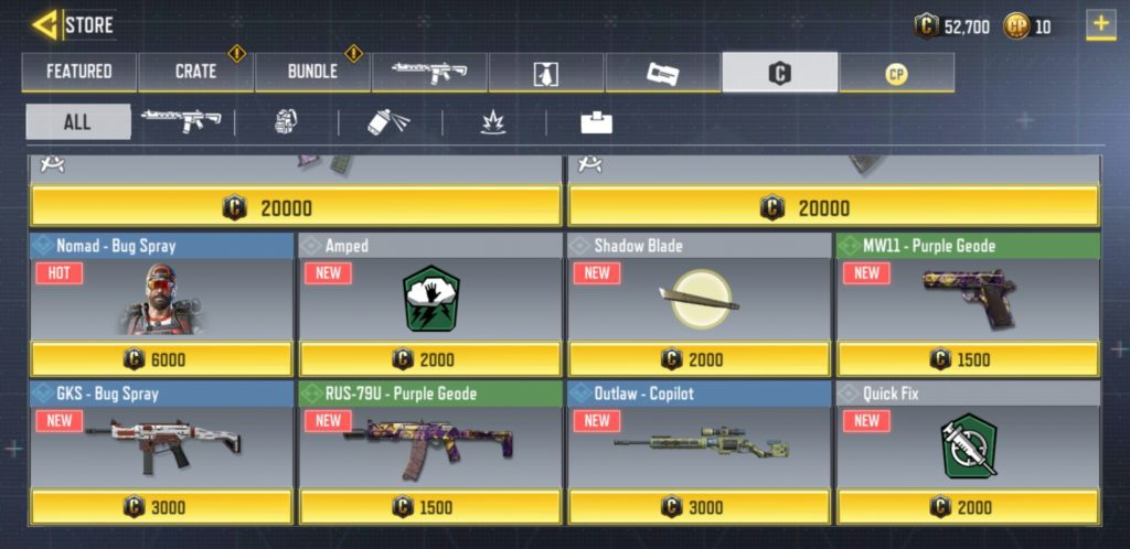 Shadow Blade Operator Skill in Credit Store - Call of Duty: Mobile